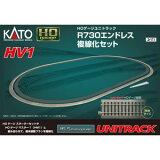 [鉄道模型]カトー KATO (HO) 3-111 HV-1 HOユニトラック R730エンドレス複線化セット 【】 [カトー 3-111]【返品種別B】【】【RCP】