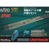 [鉄道模型]カトー KATO (HO) 3-114 HV-4 HOユニトラック電動りセット 【】 [カトー 3-114]【返品種別B】【】【RCP】