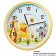 FW570Y【税込】 セイコークロック くまのプーさん 掛時計 [FW570Y]【返品種別A】【送料無料】【RCP】