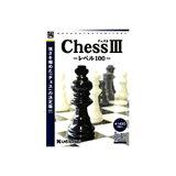 爆発的1480シリーズ ベストセレクション チェス3【】 アンバランス 【返品種別B】【RCP】