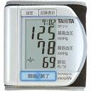 BP-210-PR【税込】 タニタ デジタル血圧計(手首式) TANITA [BP210PR]【返品種別A】【RCP】