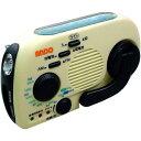 R10-088KLZ アンドー ワイドFMソーラー充電式ライトラジオ ando