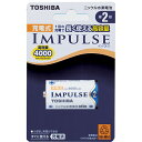 TNH-2A【税込】 東芝 ニッケル水素電池単2形(1本入) TOSHIBA IMPULSE [TNH2A]【返品種別A】【RCP】