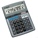 HS-1220TUG【税込】 キヤノン 卓上電卓 12桁 [HS1220TUGSOB]【返品種別A】【RCP】