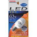 LDT1L-H-E12【税込】 東芝 LED電球 常夜灯電球タイプ 0.5W(電球色) E-CORE(イー・コア) [LDT1LHE12TO]【返品種別A】【RCP】