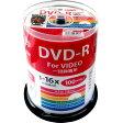 HDDR12JCP100【税込】 HI-DISC 16倍速対応DVD-R 100枚パック 4.7GB ホワイトプリンタブル ハイディスク [HDDR12JCP100]【返品種別A】【RCP】