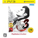 【PS3】龍が如く3 PlayStation 3 the B...