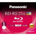 LM-BE25DH5A パナソニック データ用 2倍速対応BD-RE 5枚パック 25GB ホワイトプリンタブル panasonic