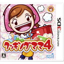 3 DS  4   [CTR-P-ACQJ]  B