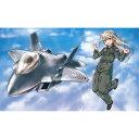 たまごひこーき F-22 ラプター【TH17】 ハセガワ [H TH17 F22 ラプター]【返品種