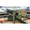 1/35 米・155mm榴弾砲M114A1ベトナム戦争【CB35102】 【税込】 ブロンコ [CB35102.アメリカ 155リュウダンホウ]【返品種別B】【...