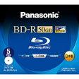 LM-BR50LDH5【税込】 パナソニック データ用4倍速対応BD-R DL 5枚パック 50GB ホワイトプリンタブル Panasonic [LMBR50LDH5]【返品種別A】【RCP】