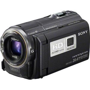 デジタルビデオカメラ「HDR-PJ590V」