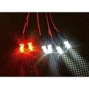 1/10スケールボディ対応 6LEDライトセット(常時点灯タイプ/ホワイト×4/レッド×2)【AC412】 【税込】 アクティブホビー [アクティブ AC412...