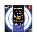 FCL30-32ECW/H/2K F パナソニック 30形 32形丸型蛍光灯 クール色(昼光) Panasonic パルックプレミア