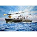 【再生産】1/700 日本海軍海防艦 占守(しむしゅ)2隻入【W139】 ピットロード