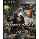 【PS3】Dragon's Dogma(ドラゴンズドグマ) 【税込】 カプコン [BLJM-60379ドラゴンズド]【返品種別B】【送料無料】