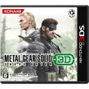 3 DS 3 D   [RR009-J1]  B