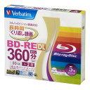 VBE260NP5V1【税込】 バーベイタム 2倍速対応BD-RE DL 5枚パック 50GB ワイドプリンタブル Verbatim [VBE260NP5V1]...