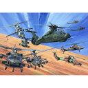 1/700 世界の軍用ヘリコプター(1)【S25】 ピットロード