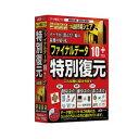 ファイナルデータ10plus 特別復元版【税込】 AOSテ...
