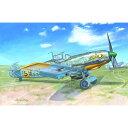 1/32 ドイツ軍 メッサーシュミット Bf109E-7【02291】 【税込】 トランペッター [TR02291 メッサーシュミット Bf109E-7]【返品種別B】【RCP】