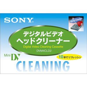 DVM4CLD2 ソニー ミニDV用クリーニングカセット(乾式)