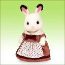 シルバニアファミリー ショコラウサギのお母さん【ウ-62】 エポック社
