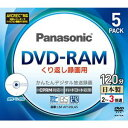 Panasonic dvd 通販