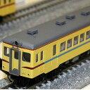 [鉄道模型]トミックス TOMIX (Nゲージ) 8445 国鉄 キロハ25形ディーゼルカー(準急色・一段窓) 【税込】 [トミックス 8445]【返品種別B】【RCP】