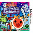 3DS   [CTR-P-ATDJ]B