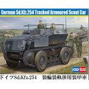 1/35 ドイツ Sd.Kfz.254 装輪装軌併用装甲車【82491】 【税込】 ホビーボス [HB82491 ドイツ Sd.Kfz.254]【返品種別B】【送料無料】【RCP】