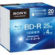 20BNR1VGPS4【税込】 ソニー 4倍速対応BD-R 20枚パック 25GB ホワイトプリンタブル SONY [20BNR1VGPS4]【返品種別A】【RCP】
