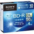 10BNR2VGPS4【税込】 ソニー 4倍速対応BD-R DL 10枚パック 50GB ホワイトプリンタブル SONY [10BNR2VGPS4]【返品種別A】【RCP】