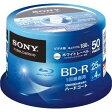 50BNR1VGPP4【税込】 ソニー 4倍速対応BD-R 50枚パック 25GB ホワイトプリンタブル SONY [50BNR1VGPP4]【返品種別A】【送料無料】【RCP】