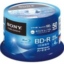 50 pieces of 50BNR1VGPP4 [tax includes it] Sony 4 BD-R pack 25GB white printer bulldog Sony [50BNR1VGPP4] [returned goods classification A] for double speed