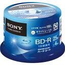 50BNR1VGPP4【税込】 ソニー 4倍速対応BD-R 50枚パック 25GB ホワイトプリンタブル SONY [50BNR1VGPP4]【返品種別A】【RCP】
