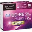 10BNE1VGPS2【税込】 ソニー 2倍速対応BD-RE 10枚パック 25GB ホワイトプリンタブル SONY [10BNE1VGPS2]【返品種別A】【RCP】