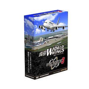 【Windows】ぼくは航空管制官3 成田ワールドウイングス テクノブレイン