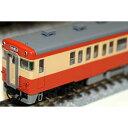 [鉄道模型]トミックス TOMIX (Nゲージ) 8448 キハ53形(国鉄色) 【税込】 [トミックス 8448]【返品種別B】【送料無料】【RCP】