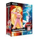 Sound PooL jamバンドパック III【税込】 AHS 【返品種別A】【送料無料】【RCP】