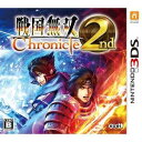 3 DS  Chronicle 2 nd [CTR-P-AZCJ]  B