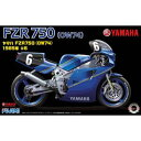 1/12 バイクシリーズ No.12 ヤマハ FZR750 (OW74)1985年 #6【BIKE-12】 フジミ