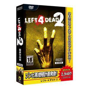 LEFT 4 DEAD 2 日本語価格改定版【税込】 ズー 【返品種別B】【RCP】...:jism:10769242