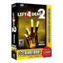 LEFT 4 DEAD 2 日本語価格改定版【税込】 ズー 【返品種別B】【RCP】