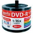 ショッピングDVD HDDR12JCP50SB2【税込】 HI-DISC 16倍速対応DVD-R 50枚パック 4.7GB ホワイトプリンタブル ハイディスク 詰め替え用 [HDDR12JCP50SB2]【返品種別A】【RCP】