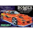 1/24 SパッケージVer.R No.80 FD3S RX-7 BOMEX スポコン仕様【05866】 【税込】 アオシマ [アオシマ FD3S RX-7 BOMEX]【返品種別B】【RCP】