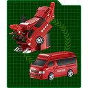 ダイヤロボ DR-0004 トヨタハイエース消防指揮車 ストラテレックス 【税込】 アガツマ [DR0004ハイエースショウボウシ]【返品種別B】【RCP】