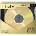 That�fs CDR-A80GP5