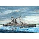 1/700 英海軍 戦艦 ウォースパイト 1915【W149】 ピットロード [PT W149 センカン ウォースパイト]【返品種別B】